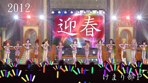 年賀for2012.jpg