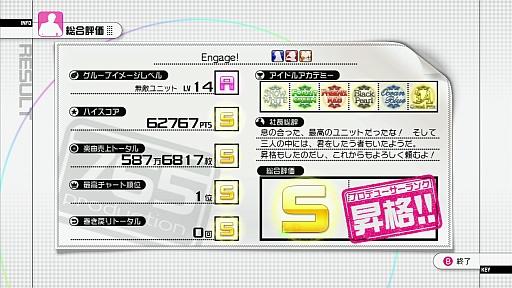 Imas2_03rdPlay.jpg