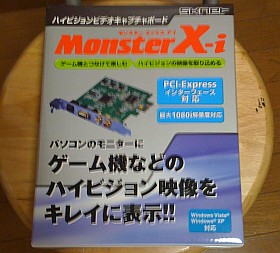 MONX.jpg