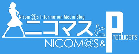 nicomastop.jpg
